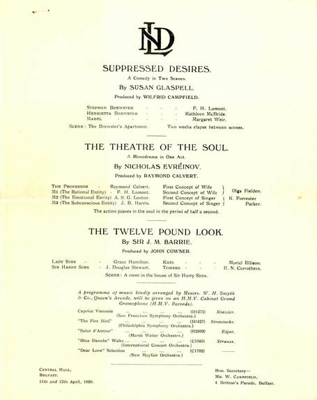 Digital Theatre Archive